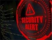 Security alert image