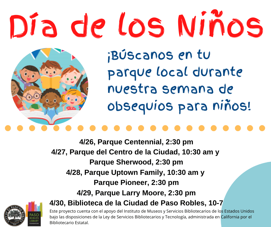 Colorful illustration of children and books, pennants hanging above, details of event in Spanish